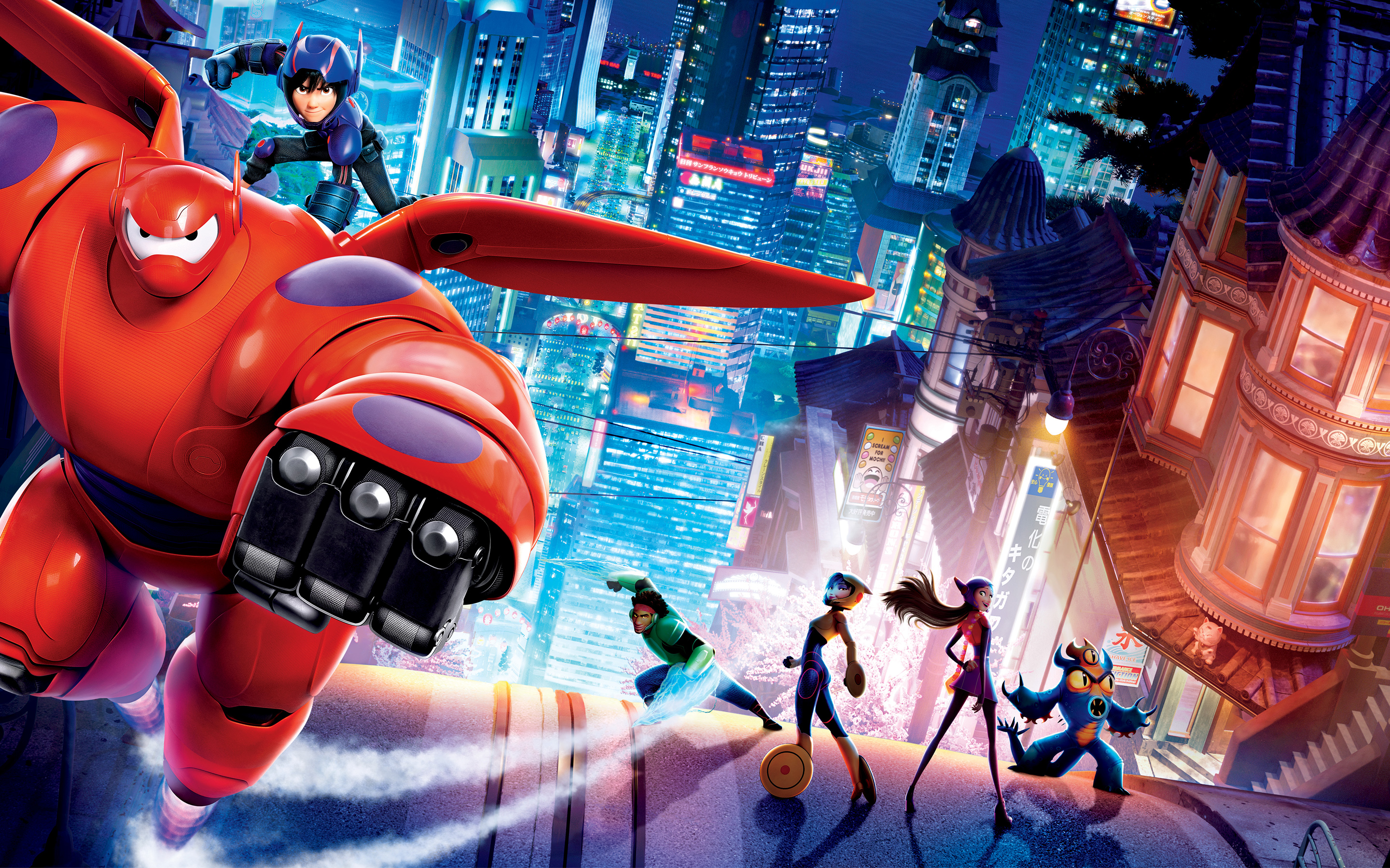 HD Wallpapers 2014 Big Hero 6